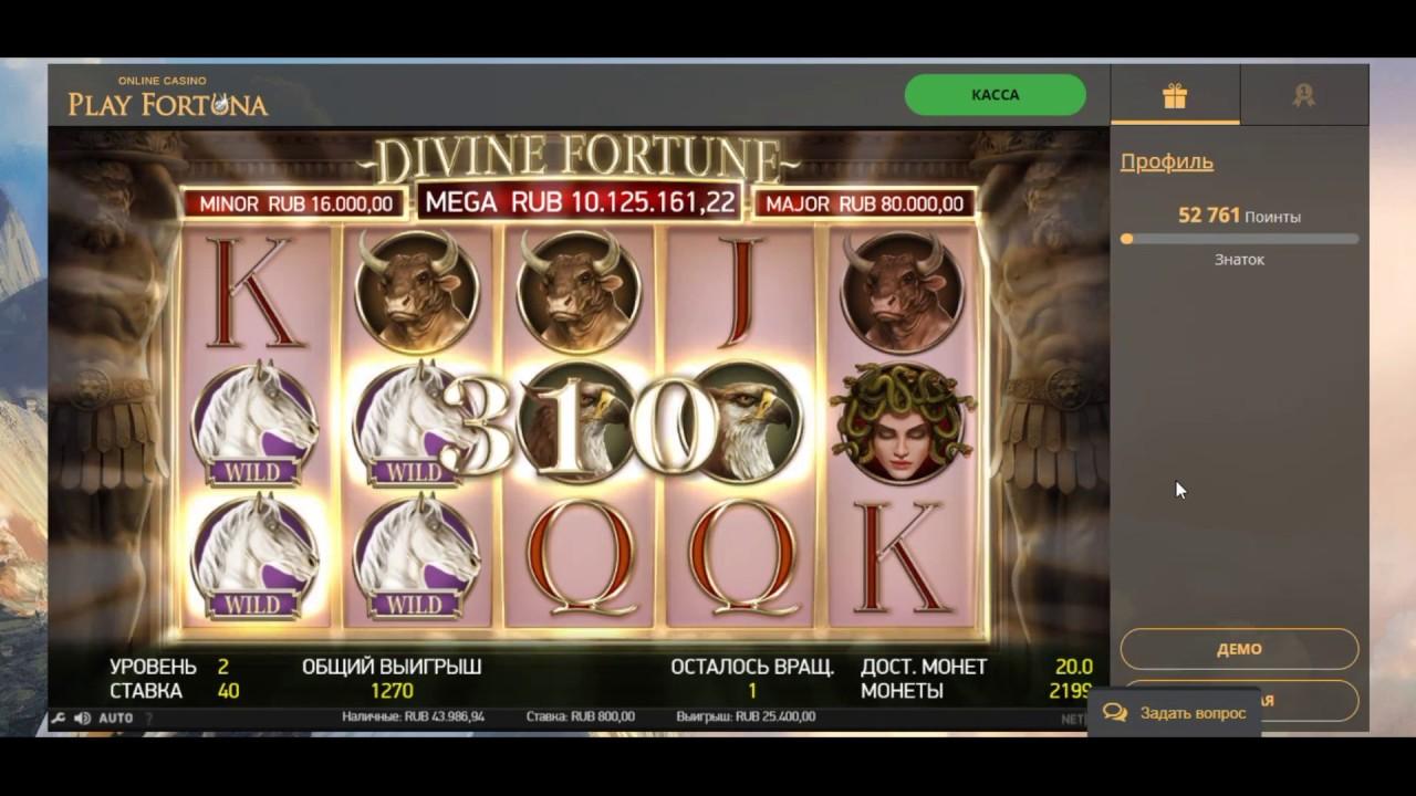 Vikings spel automat casino Divine legendlore